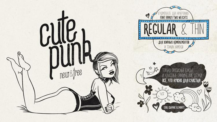 3 typographies gratuites pour vos créations graphiques