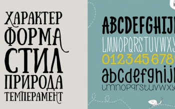 ph sunday 2 fonts gratuites