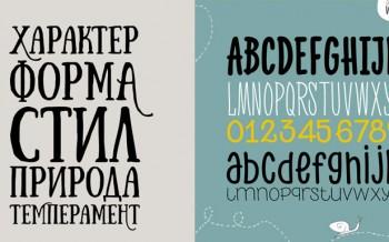 ph sunday 2 fonts gratuites