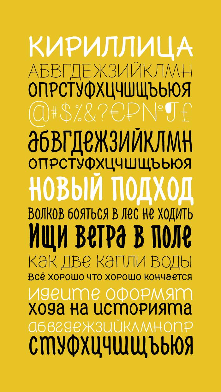 ph08-font