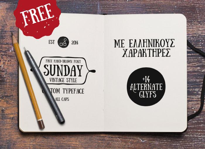 sunday font gratuite