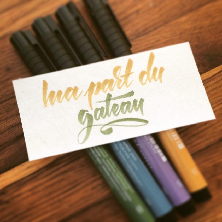 lettering akirovitch 03