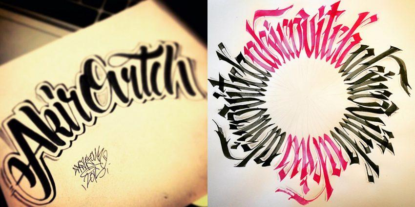 lettering akirovitch 06