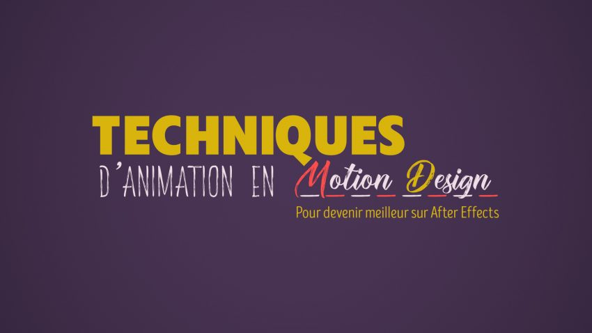 tutoriels photoshop  illustrator  after effects et dreamweaver