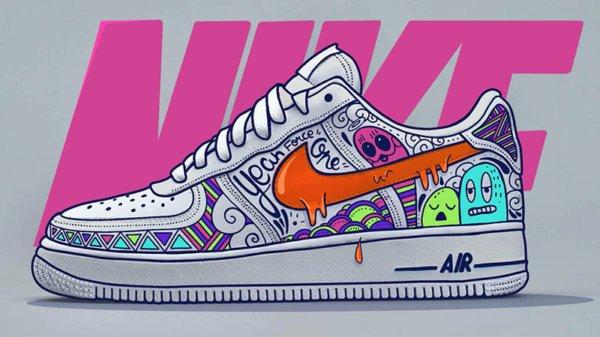 Ajout du logo Nike en arrière plan